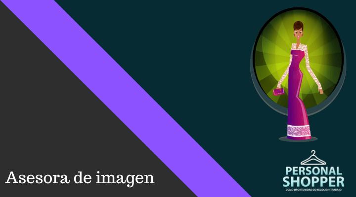 Asesora de imagen